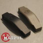 Magpul Trigger Guard
