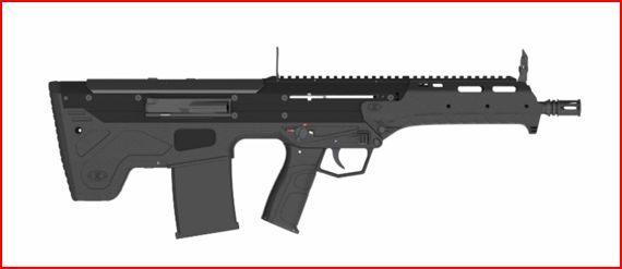 DESERT TECH INTRODUCES THE MICRO DYNAMIC RIFLE